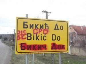 BikicDo (1)