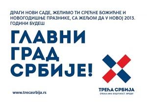 TReCA_SRBIJA