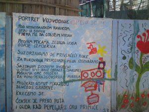 Subotica-Incident