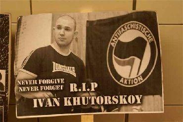 Antifa Rusija