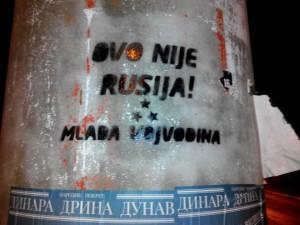 grafiti rusija novi sad