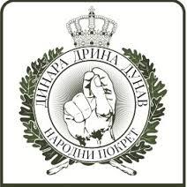 Logo-Dinara-Drina-Dunav