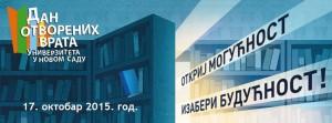 Univerzitet Dan otvorenih vrata