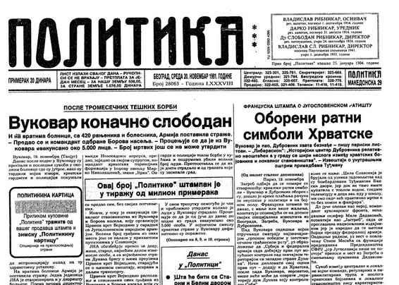 Politika-vukovar-slobodan_cr