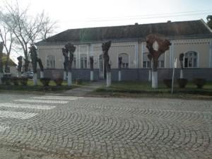 poslovna zgrada kralja petra I gakovo izvor min priv