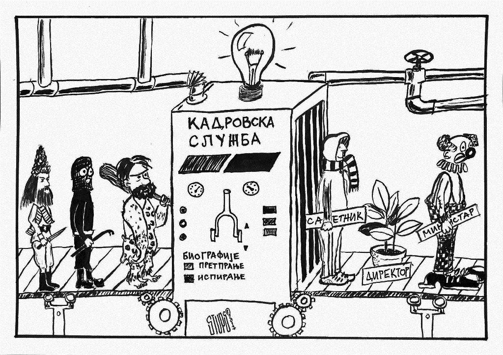 stups karikatura