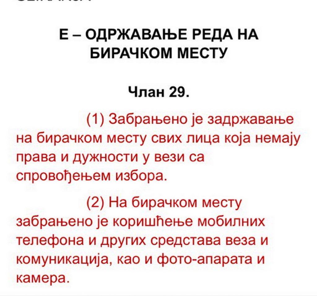 zakon, izbori 2