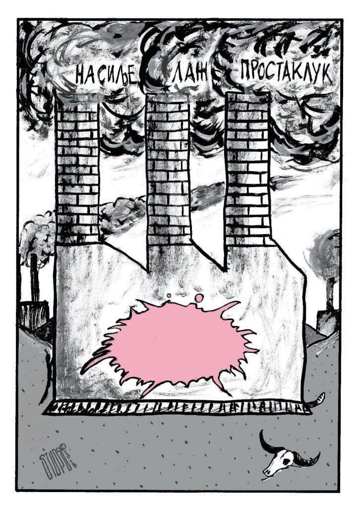 Karikatura fabrika Pink Stups